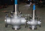Y42X-25C彈簧薄膜式減壓閥