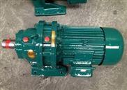 化工機械專用X系列擺線針輪減速機