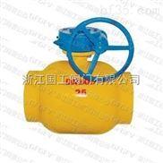 通径蜗轮焊接球阀-全焊接球阀厂家-国工阀门