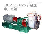 YM-FZB氟塑料自吸泵