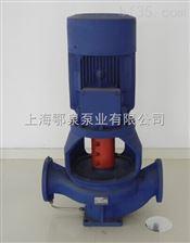 SLB便拆立式单级双吸离心泵