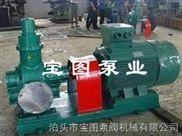 高温齿轮泵报价选型尺寸--宝图泵业