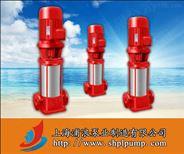 供应立式高压消防泵,消防泵控制柜
