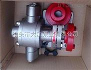 高端精品耐腐耐磨KCB-55不銹鋼齒輪泵/齒輪油泵