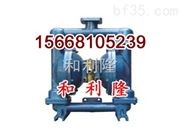 氣動隔膜泵適用場合 隔膜泵產品類型