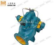 供应长沙三昌水泵厂厂家直销不锈钢离心泵,125-290B不锈钢中开离心泵价格