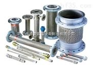 不锈钢金属软管(简称软管)又称通用软管、众焊不锈钢钢管恒泰管道