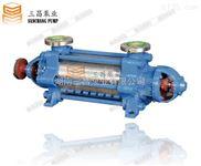 DF不銹鋼多級水泵