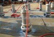 池州耐酸碱排污泵-销售铸造不锈钢排污泵