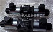 派克RS25R25S4SN1JP压力控制阀