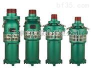 天津不锈钢卧式潜水泵-浙江大型卧式潜水泵