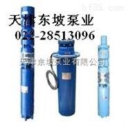 天津深井热水潜水泵-云南180度热水潜水泵-湖南大型热水潜水泵