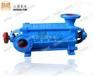 供应长沙不锈钢多级泵供应商,D12-25*10低流量高扬程多级泵,三昌水泵厂