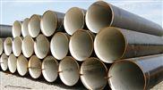 廠家直銷陜西天然氣管線螺旋焊接鋼管