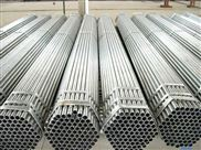 廠家直銷新疆水泥廠建塔打樁螺旋焊接鋼管