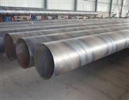 厂家直销江苏输油输气管道螺旋焊接钢管
