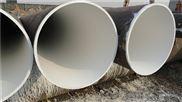 精制高压合金钢管/高压无缝钢管