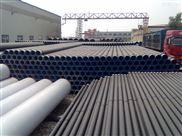 大口徑厚壁鋼管小口徑厚壁鋼管   小口徑薄壁無縫鋼管