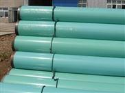 库存咸阳大口径厚壁钢管价格¥咸阳大口径无缝钢管厂价