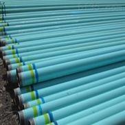 库存太原大口径厚壁钢管价格¥太原大口径无缝钢管厂价