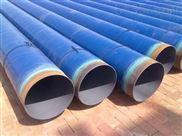 供应轴承钢 轴承钢管 GCr15轴承精密无缝钢管