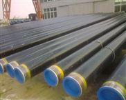 如东化肥设备专用钢管