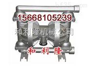 英格索兰隔膜泵又称控制泵 结构不断更新和变化
