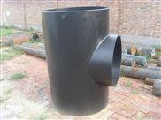 供应定做4寸无缝等径三通价格等径对焊三通厂