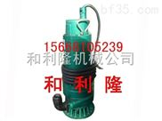 礦用潛水電泵設計密封結構性能好