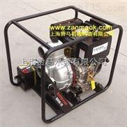 3寸电启动柴油消防水泵,高压泵,高扬程柴油水泵