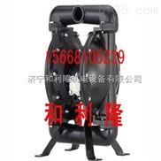 不锈钢隔膜泵 气动隔膜泵材质