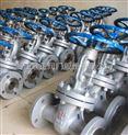 Z41H铸钢闸阀,苏式闸阀,常压不锈钢闸阀