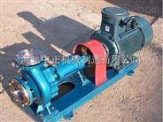 RY25-25-160风冷式导热油泵