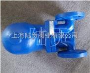FT43H杠桿浮球式疏水閥  不銹鋼疏水閥