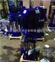 GDL立式多级离心泵,立式多级泵
