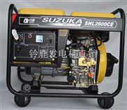 可移动3KW电启动发电机
