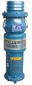 供應QY系列油浸式潛水電泵