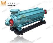 云南耐磨多级泵 MD550-50*8 三昌泵业