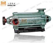 云南耐磨多级泵 MD550-50*4 三昌泵业