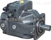 A4VS0180DR/30R-PPB13N00 軸向柱塞泵主泵