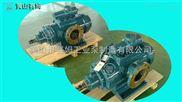 HSNF940-46NZ 水輪機高低壓稀油潤滑站低壓油泵 循環泵
