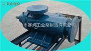 HSNDF660-51保温三螺杆泵