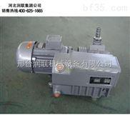 寧夏石嘴山滑閥式真空泵2bv水環真空泵經典產品