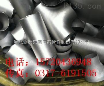 15CrMo合金鋼無縫三通