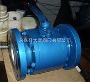 Q341TC-陶瓷球阀