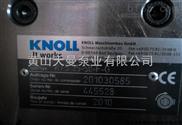 KNOLL螺杆泵 KTS25-50高压机床冷却泵