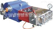 高壓往復泵、優質高壓往復泵、廠價高壓往復泵