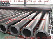 煤礦井下用聚乙烯PE管材生產工藝/優異性能/技術參數/選購指南