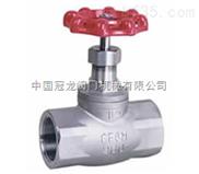 不銹鋼絲扣截止閥 中國冠龍閥門機械有限公司