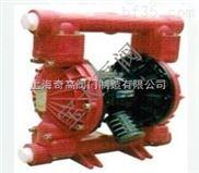 QBK 气动隔膜泵
